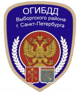 http://mopargolovo.ru/3/gbdd.png
