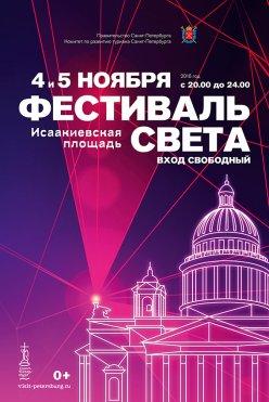 Волгоградская палата адвокатов официальный сайт